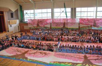 『命の一本桜』プロジェクト