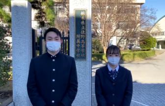 51 栃木県立佐野高等学校