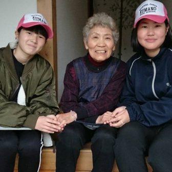 高齢者の安否確認ハートフルチェックボランティア